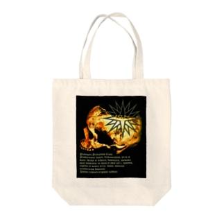 [大友窯SkullxBASARACRACY]#04「聖書」 Tote bags