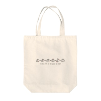 Chirality of figur-8 knot Tote bags