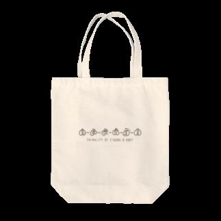 ζWalkerのChirality of figur-8 knot Tote bags
