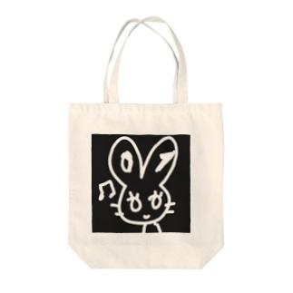 01ちゃん♪ Tote bags