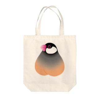 あそんで文鳥(文字なしver.) Tote bags