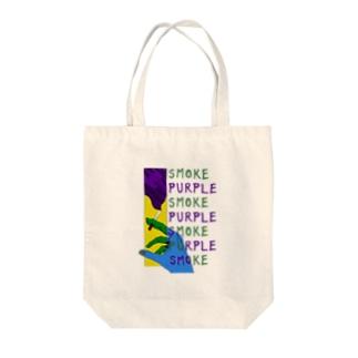 紫煙 Tote bags