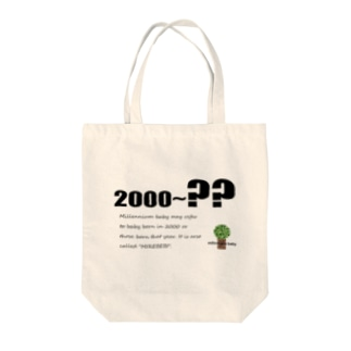 Millennium baby Tote bags