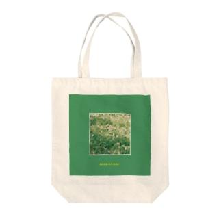 MABATAKI PH Tote bags