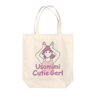 Usamimi Cute Girl Tote bags