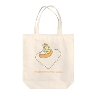 MEDAMAYAKI GIRL Tote bags
