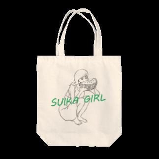 並河 泰平のSUIKA GIRL Tote bags