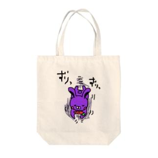 紫うさぎ ずりずり Tote bags