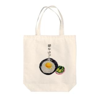 卵かけごはんちゃん Tote bags