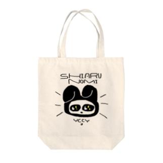 SHIARUNOMI Tote bags