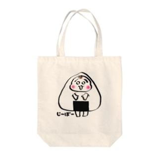 じーぼー Tote bags