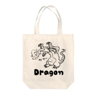 ゆるかわドラゴン Tote bags