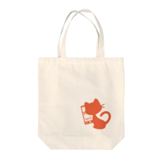 k-IT_luvU_goods Tote bags