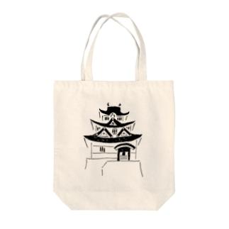 歴史デザイン「お城」 Tote bags