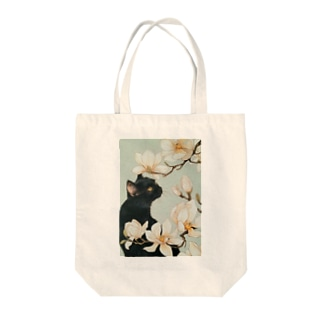 白木蓮と黒猫 Tote bags