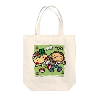 とちまるくんとパソコン太郎の夢絵本【お昼寝】 Tote bags