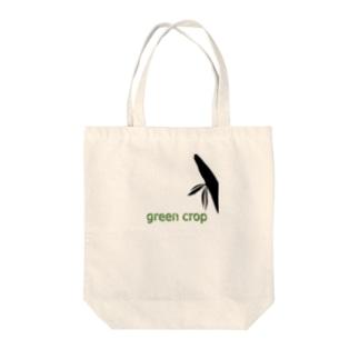 green crop Tote bags