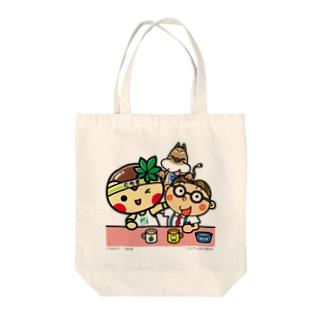 とちまるくんとパソコン太郎の夢絵本【ティータイム】 Tote bags