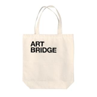 ART BRIDGE トートバッグ