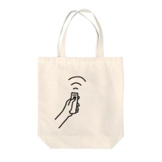 リモコンでOFF Tote bags