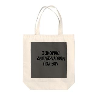 ナゴヤ Tote bags