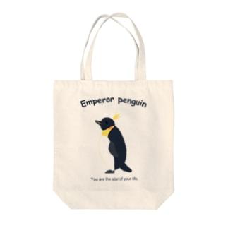 コウテイペンギン_親鳥 Tote bags