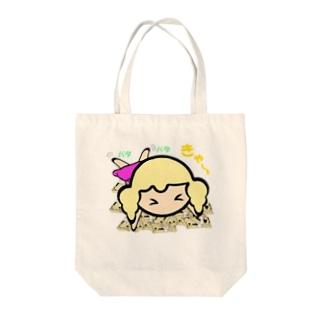 大金を手にした女の子 Tote bags
