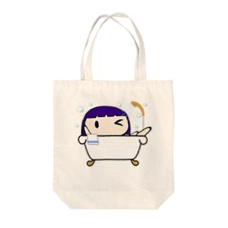 入浴ガール Tote bags