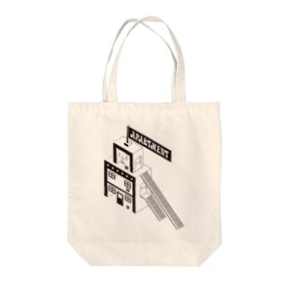 アパート Tote bags