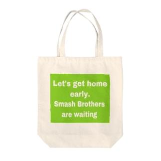 スマブラ Tote bags