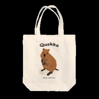 ナナホシ屋のクアッカワラビー Tote bags