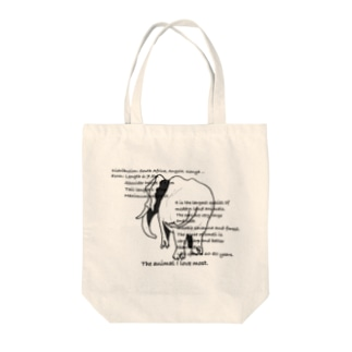 data Tシャツ(African elephant) Tote bags