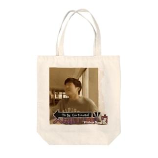 ウェイ Tote bags