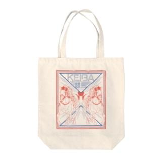 KEIBA(Aタイプ) Tote bags