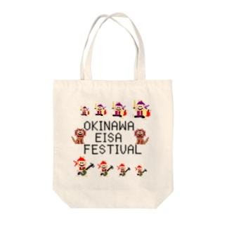沖縄エイサー Tote bags