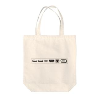 TANSHI Tote bags