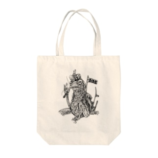 SH11NA WORKS - CHILL FROG Tote bags