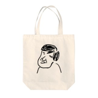 某大学一般ポンコツ教授シリーズ Tote bags