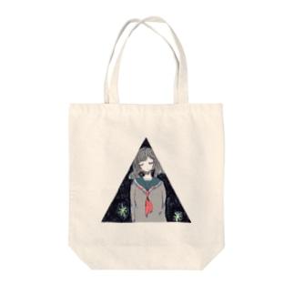 真夜中の真夜中 Tote bags