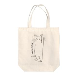 ストレッチするグッディー2 Tote bags