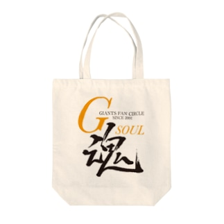 トートバッグ☆G-SOUL Tote bags