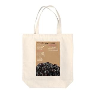 タピオカとは..... Tote bags