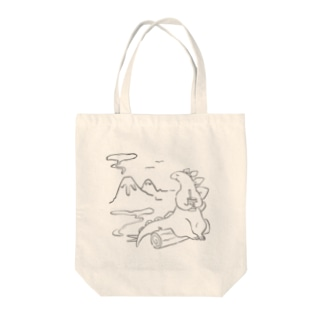 いっぷく恐竜さん Tote bags