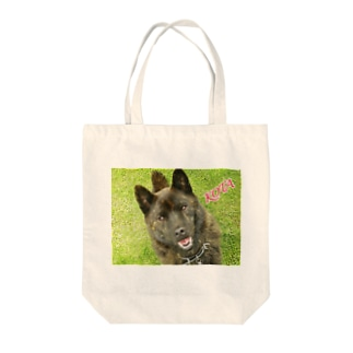 甲斐犬虎太郎 Tote bags
