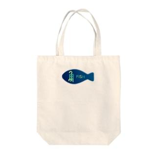 FISH↔魚 Tote bags