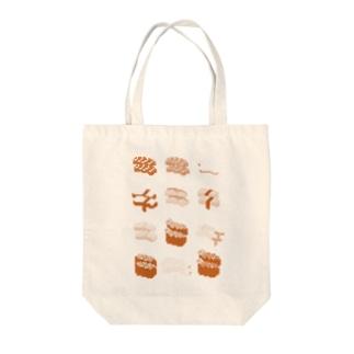 お寿司クン(一覧)赤 Tote bags