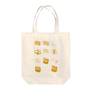 お寿司クン(一覧)黄色 Tote bags