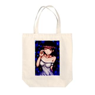 夢の中で Tote bags
