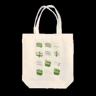 甘津 さえ(Amatsu Sae)のお寿司クン(一覧)緑色 Tote bags