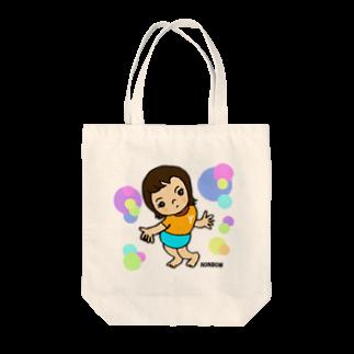 のんぼうLINEスタンプのフリフリトート Tote bags